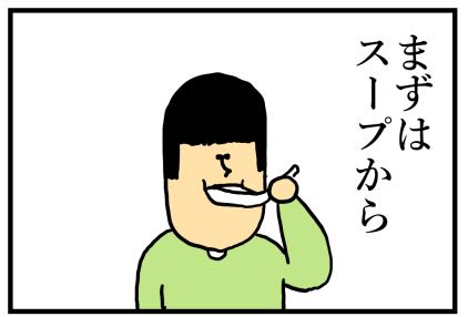 コンビニ1-14