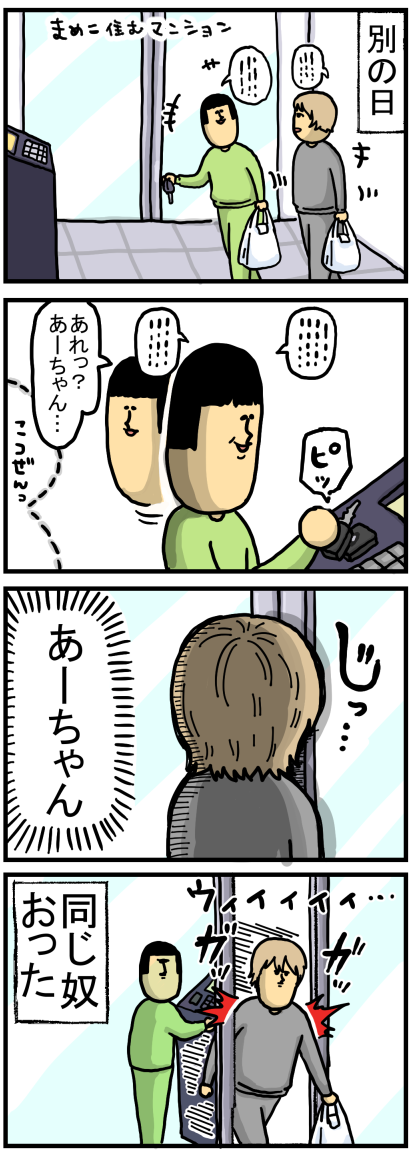387-2