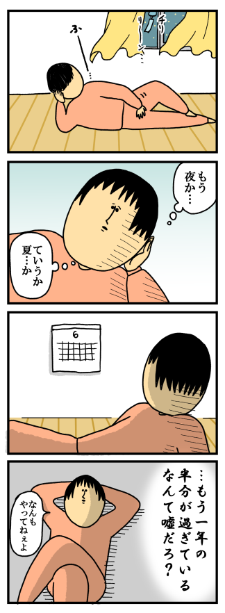 601-2
