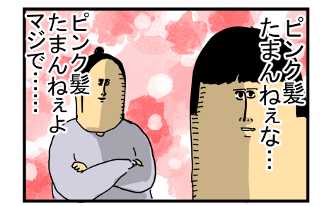 深キョン1-24