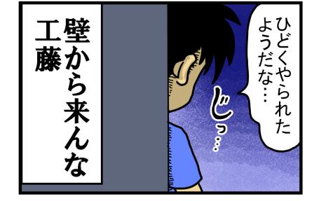 コナン紺青の拳11