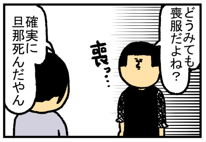 服レンタル1-8