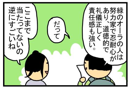 大須1-42