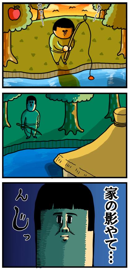 どうぶつの森4-3