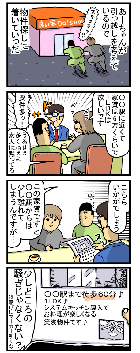 新248-1
