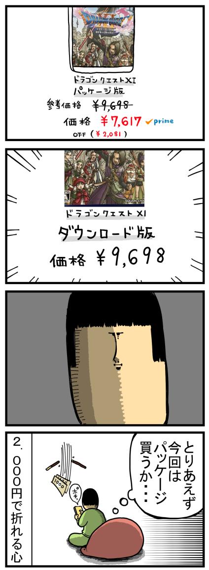 228-2