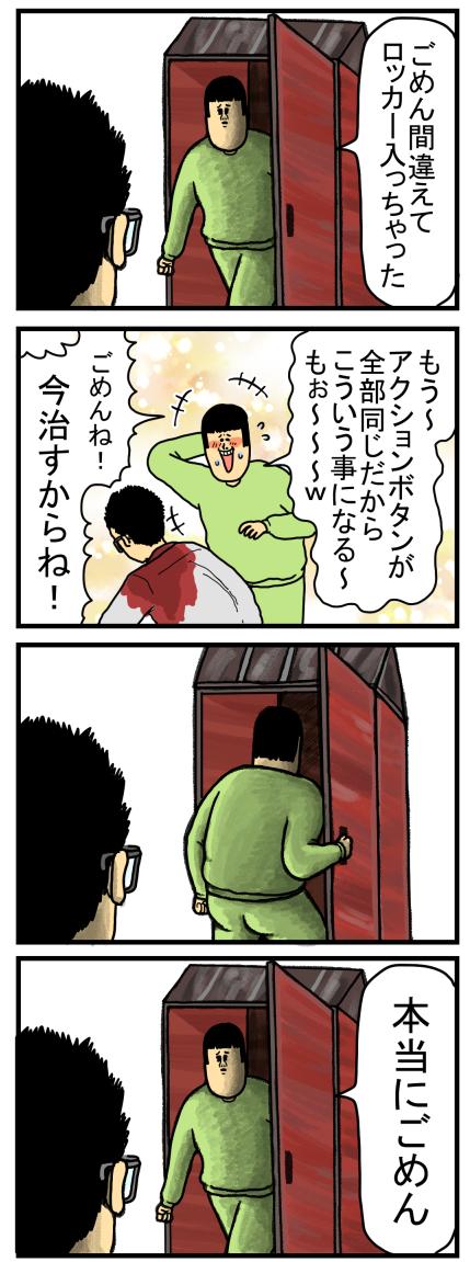 DBD4-2