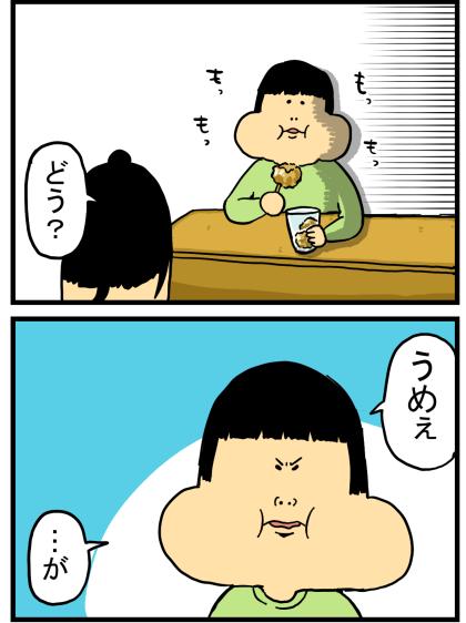 大須1-8