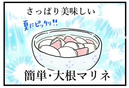 あーママレシピ2top