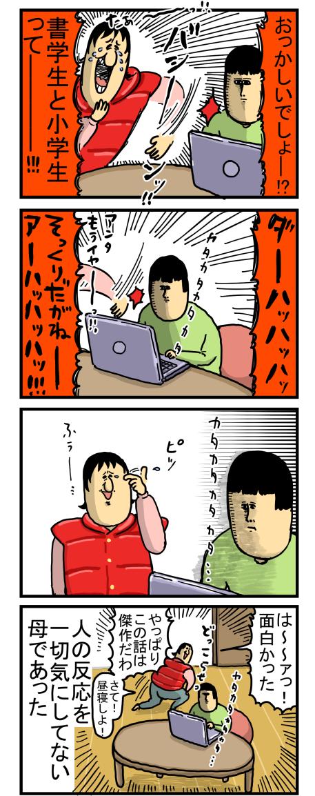 新185-2