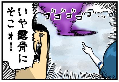 セーラームーンあみちゃん13