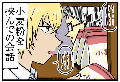 映画感想「コナンぜろしこ」6