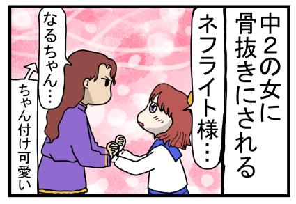 セーラームーンアニメ9