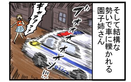 コナン紺青の拳14