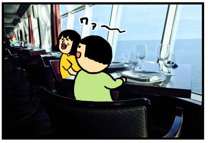 船最終日後編13