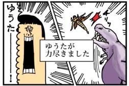 game日記