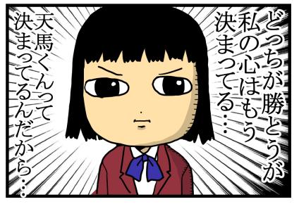 花晴れ5-8