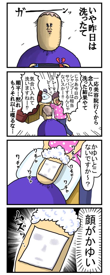 20190530-2