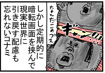 ときメモ1-25