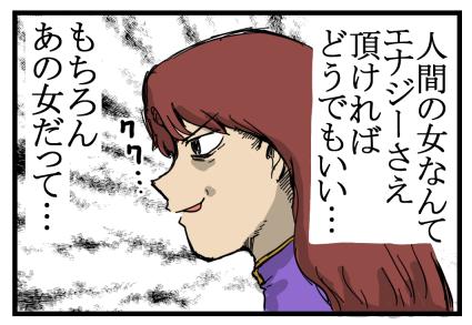セーラームーンアニメ12