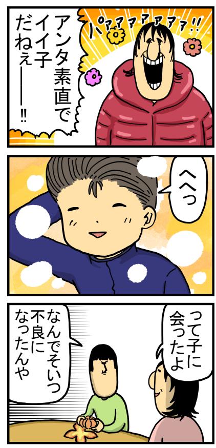 365-2