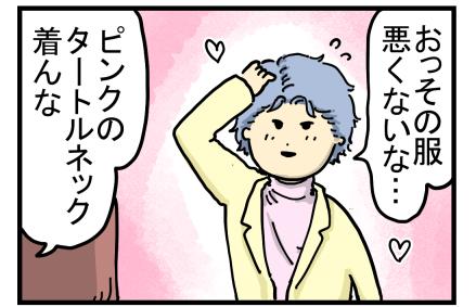 ときメモ1-18
