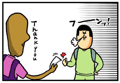 タイその26