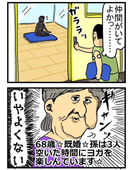 新206-3