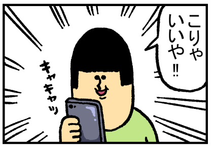 服レンタル1-4