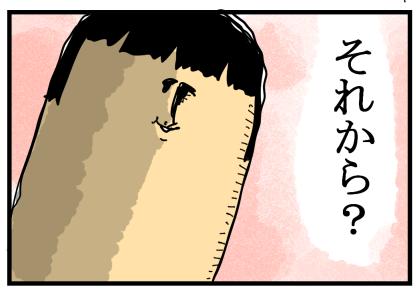 花晴れ25