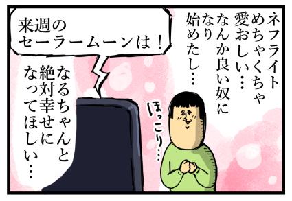 セーラームーンアニメ10