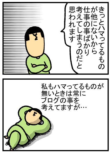 相談室1-(7)
