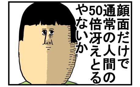 深キョン1-6