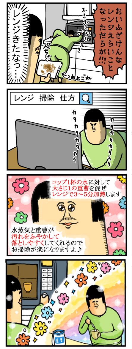 20191206-2