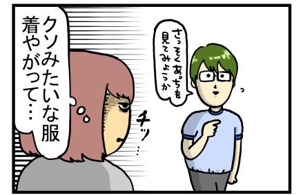 ときメモ1-13