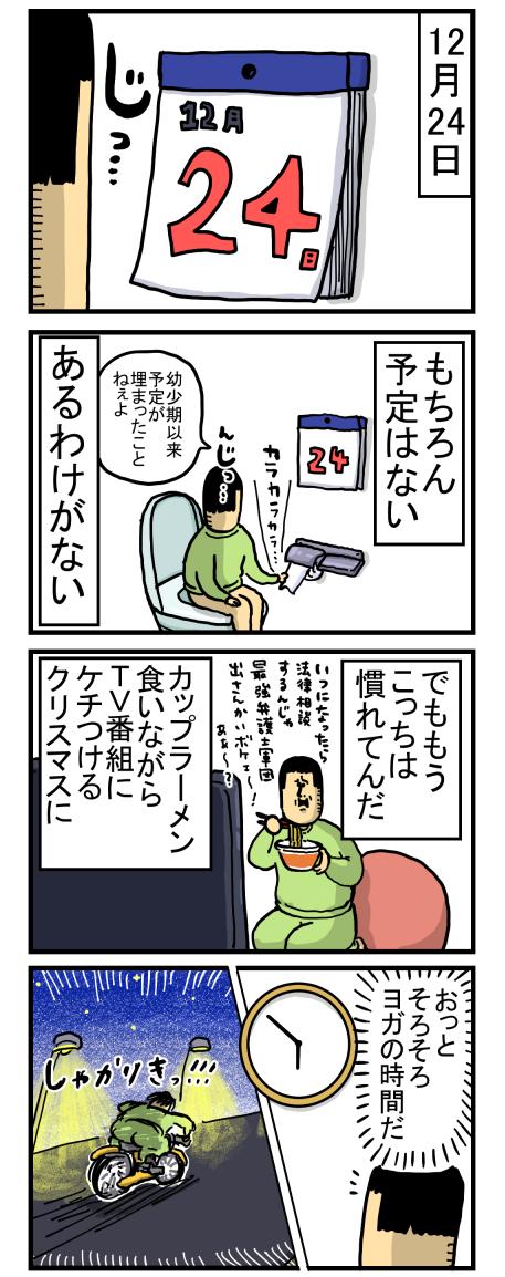 新206-1