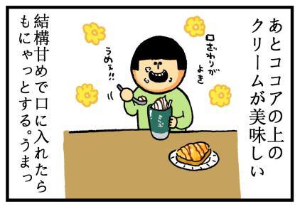 らんぷ-2