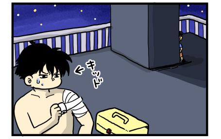 コナン紺青の拳10