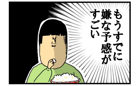 コナン紺青の拳3