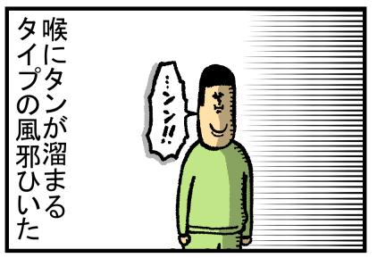 296-2