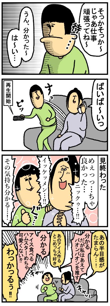 411-1