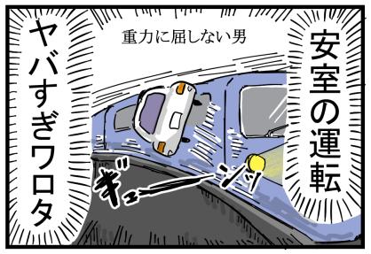映画感想「コナンぜろしこ」18