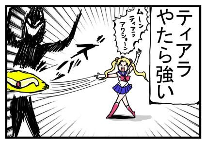 セーラームーンアニメ2