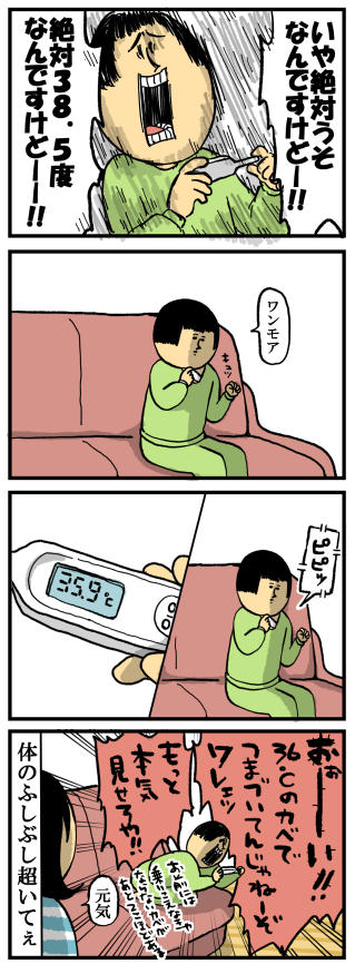 1001-2