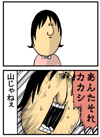 212-2