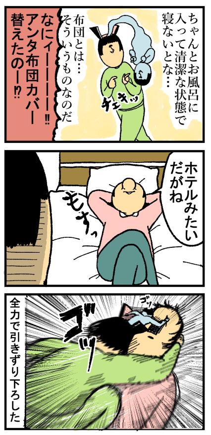 434-1