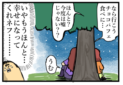 セーラームーンアニメ17