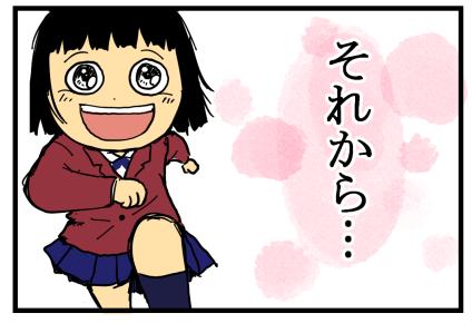 花晴れ5-19
