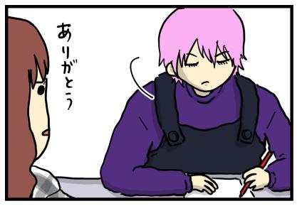 はじこい2-15