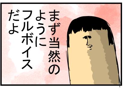 ときメモ1-21